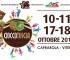 CioccoTuscia 2015 - Caprarola, 10-11, 17-18 Ottobre